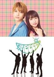 画像:GReeeeN、桜井日奈子×吉沢亮W主演『ママレード・ボーイ』で主題歌を担当!