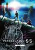 画像:劇場版『PSYCHO-PASS』Case.3予告、エンディングテーマは「名前のない怪物/EGOIST」リミックス版