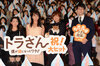 画像:『トラさん』Kis-My-Ft2北山宏光、念願の初主演作公開に感無量「待ちに待った初日!」