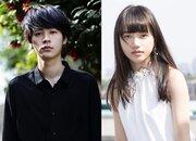 成田凌、清原果耶と初共演『まともじゃないのは君も一緒』11月公開