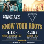 NAMBA69とDragon Ashが激突! 東京・新潟で2マン決定!