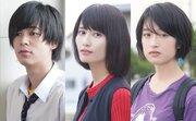 橋本愛、門脇麦&成田凌と山内マリコ『ここは退屈迎えに来て』映画化!「ダブルで夢叶って嬉しかった」