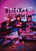 Bleecker Chrome、バーガーキングとのタイアップ曲「FRiDAY」を制作