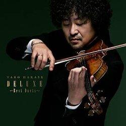 画像:葉加瀬太郎 25th Anniversary アルバム「DELUXE」のジャケット
