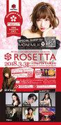 """音楽イベント『ROSETTA』、第二弾のテーマは""""SAKURA""""に決定"""