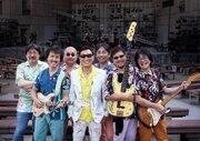 杉山清貴&オメガトライブ、全国ツアーの最終公演をWOWOWで生中継!