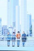 BLUE ENCOUNT、アルバム『VECTOR』全貌解禁