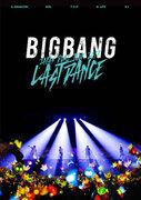 BIGBANG、活動休止前ドームツアーの映像作品SPOT映像&ジャケ写公開