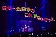 みゆはん、2ndワンマンで観客に鍋を振舞う!?3rdワンマン開催をサプライズ発表!