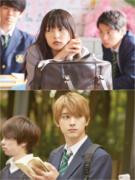 桜井日奈子&吉沢亮、恋が動き出す…『ママレード・ボーイ』場面写真到着