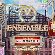 Mrs. GREEN APPLE、3rdアルバム『ENSEMBLE』のジャケット解禁&先行試聴会が決定