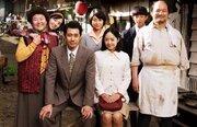 真木よう子、大泉洋ら『焼肉ドラゴン』家族写真解禁、韓国の名優キム・サンホ、イ・ジョンウンが共演