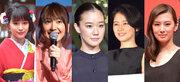 広瀬すず、長澤まさみ、蒼井優ら映画界のミューズが豪華競演!第41回日本アカデミー賞授賞式が今夜放送