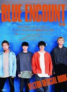 BLUE ENCOUNT、アルバム『VECTOR』公式ガイドブックの詳細を発表