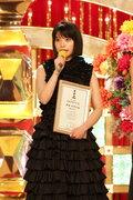 第43回日本アカデミー賞新人俳優賞|岸井ゆきの、事務所社長が背中を押した言葉「あなたの名刺になるような作品にしてきなさい」