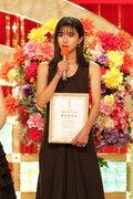 第43回日本アカデミー賞新人俳優賞|黒島結菜「目の前にあることをひとつひとつ、私なりに一生懸命頑張っていきたい」
