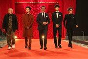 第43回日本アカデミー賞授賞式|菅田将暉、松坂桃李、吉沢亮、長澤まさみ、横浜流星ら豪華俳優陣が集結