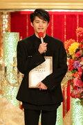 第43回日本アカデミー賞新人俳優賞 鈴鹿央士「この場に立つ人生になるとは思っていなかった」心躍らせる