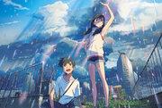 第43回日本アカデミー賞|『天気の子』が最優秀アニメーション作品賞に、最優秀音楽賞はRADWIMPS