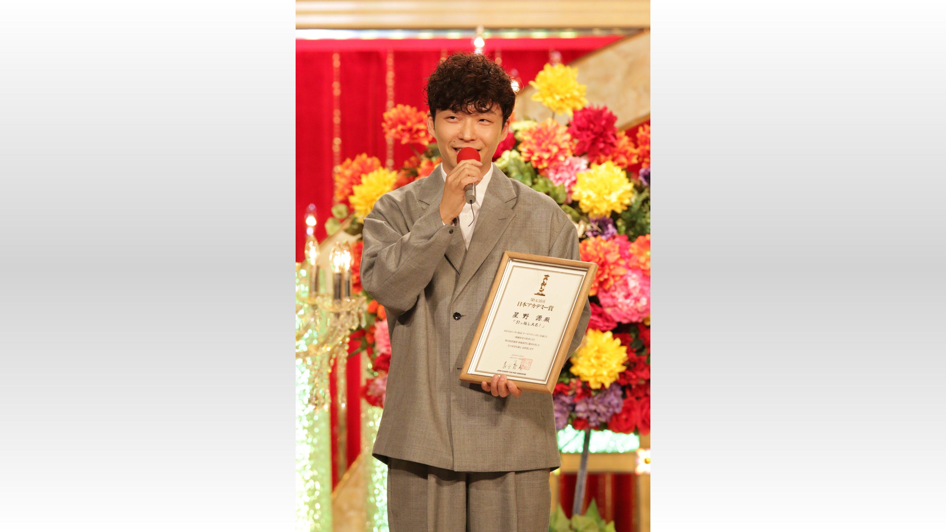 賞 話題 アカデミー 日本 賞