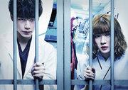 【注目新作】『仮面病棟』『Fukushima 50』『ジュディ 虹の彼方に』ほか公開