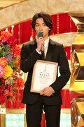 第43回日本アカデミー賞新人俳優賞|横浜流星、ストイックな姿勢でさらなる飛躍誓う「自分の力不足を痛感」「正直まだこの賞は早い」