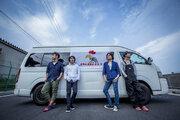 フラカン、夏のワンマン企画&東阪ライヴ『サマレスト!』を開催