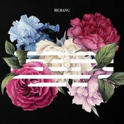 "BIGBANG、""第1章を締めくくり、再会を誓う""未発表曲「FLOWER ROAD」を配信決定"