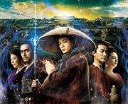 『空海―KU-KAI―』中国語音声/日本語字幕のインターナショナル版が全国19劇場で上映決定!