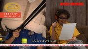 """奥田民生の""""カンタンカンタビレ""""Vol.12、「トチギドライブ driving with 浜崎貴司」配信スタート"""