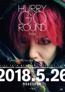 hide、ト?キュメンタリー映画『HURRYGO ROUND』全国公開決定!