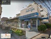 伝説のゲーム店「ゲームズマーヤ」4月8日に閉店 ゲームファン・開発者に愛され35年