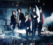 BUCK-TICK、アルバム発売記念LINE LIVE特番の配信決定