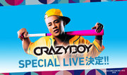 CRAZYBOY、『TOKYO GIRLS MUSIC FES. 2018』でスペシャルライブ決定