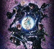 うたプリ「劇団シャイニング」が舞台化 第1弾『天下無敵の忍び道』は東京・神戸で6月から上演