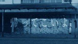 画像:amazarashi、アルバム『ボイコット』より「帰ってこいよ」のリリックビデオを公開