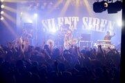 "SILENT SIREN、全国ワンマンツアーにて""天下一品""とのコラボ曲を初披露"