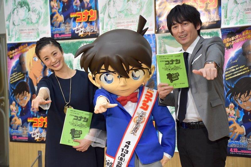 """画像:""""日本で一番歌が下手な芸人""""博多大吉、コナンくんの無茶振りで『ゼロの執行人』主題歌を生披露!"""