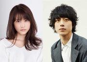 有村架純×坂口健太郎が純愛ドラマで共演、監督は月川翔