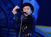 桑田佳祐 、『がらくたライブ』トレーラーに稲川ジェーン・フジオカが出演!?