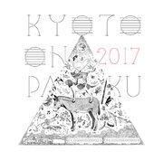 くるり、主催イベント『音博』をデジタルアルバムでリリース