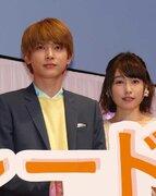 吉沢亮、桜井日奈子の印象は「人類じゃない感じ。妖精みたい」