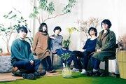 JYOCHO、新曲「pure circle」のMV公開&東名阪ワンマンが決定!