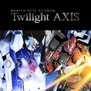 画像:『機動戦士ガンダム Twilight AXIS』(c)創通・サンライズ