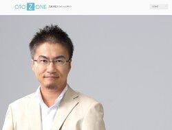 画像:乙武洋匡氏、不倫報道を認め謝罪 妻の仁美さんも「責任の一端がある」として謝罪/画像は公式サイト スクリーンショット