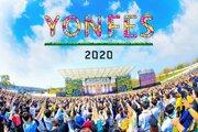 04 Limited Sazabys主催『YON FES 2020』、公演延期を発表