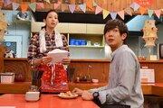 足立梨花×田村侑久『キスできる餃子』特報解禁、チャラン・ポ・ランタンが楽曲提供