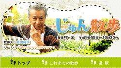 画像:高田純次はラブライバーだった!? μ'sファイナルライブ前日物販の東京ドームに姿を現す
