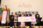 """King&Prince平野紫耀、""""はじめてのMC""""に挑戦!『honey』鬼瀬くんの名台詞を生披露する一幕も"""