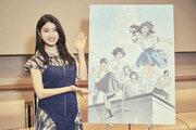 土屋太鳳が歌声も披露、福原遥&工藤阿須加らアニメ映画『アイの歌声を聴かせて』に出演